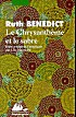 chrysantheme.jpg